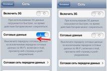 Как узнать дату активации айфона