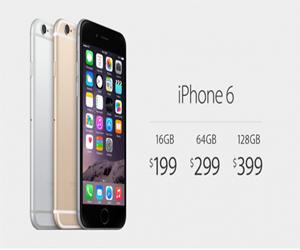 cena_iphone61