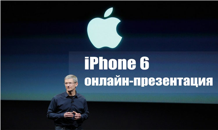 prezentaciya apple 6