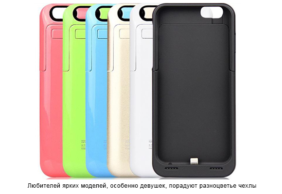 3500 mAh Rechargeable External Backup Battery Charger Case Cover