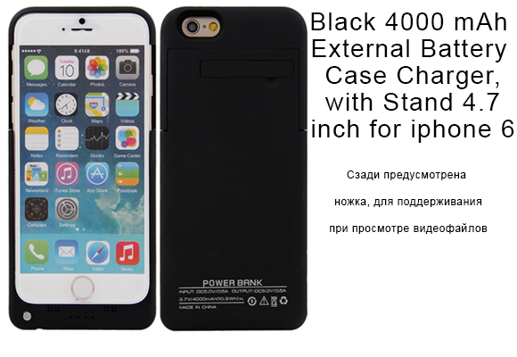 Black 4000 mAh External Battery Case Charger