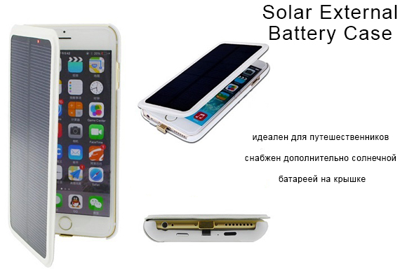 Solar External Battery Case for iphone 6