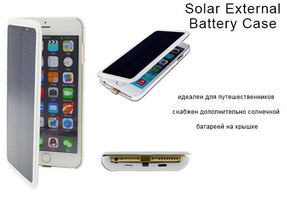 Solar External Battery Case for iphone 6