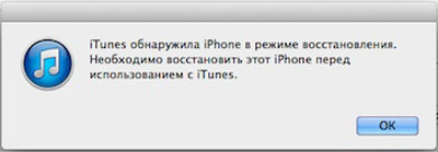 itunes_iphone