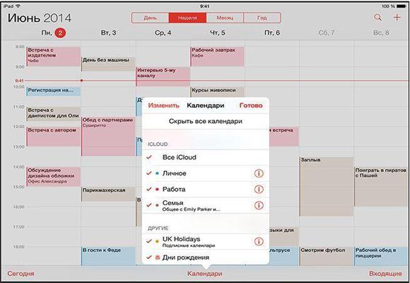 kalendarnew