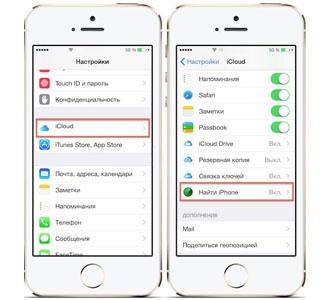 Как через  iCloud стереть айфон