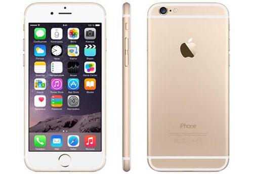 Белая панель айфона с золотистой крышкой
