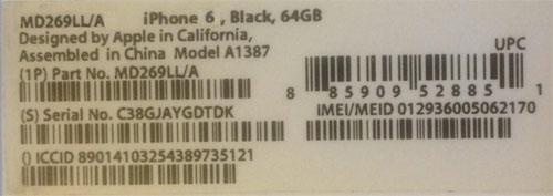 Наклейка на упаковке iphone 6