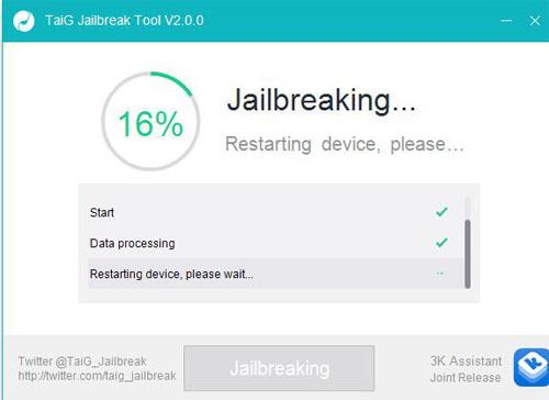 TaiG Jailbreak Tool