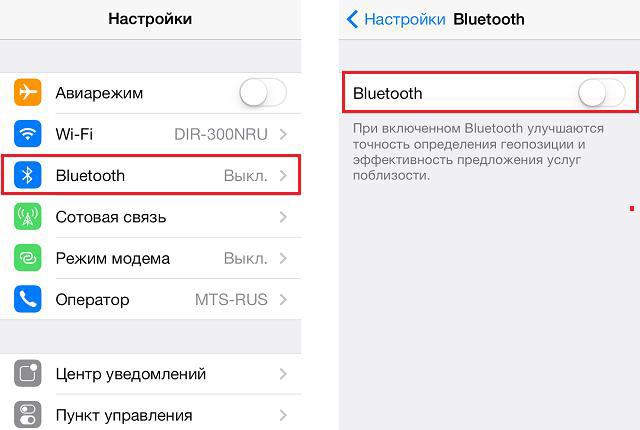 Насторойка Bluetooth