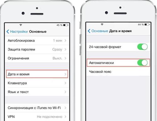 Настройка сети в iphone 6