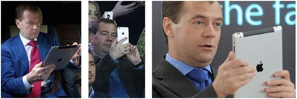 Дмитрий Медведев и гаджеты Apple