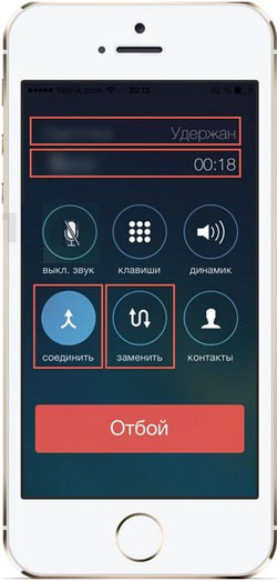 функция джейлбрейк для айфона