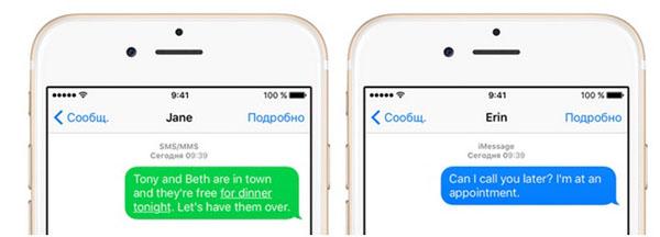 Демонстрация различий между двумя сервисами обмена сообщениями на экране iPhone