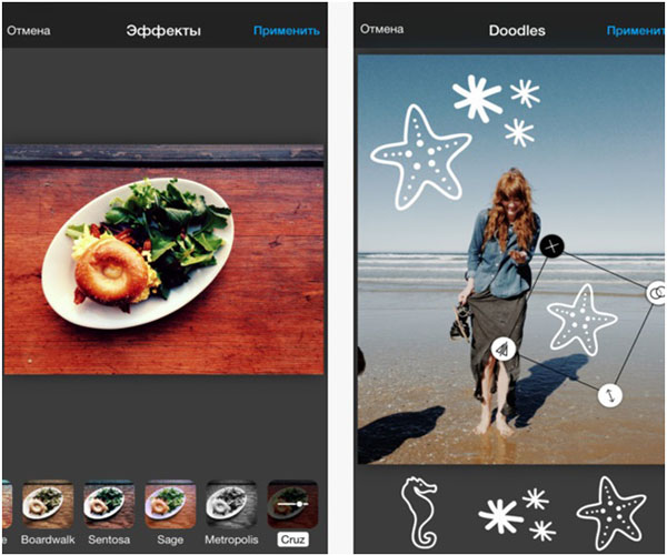 Приложения Для Редактирования Фотографий На Андроид Как На Айфоне