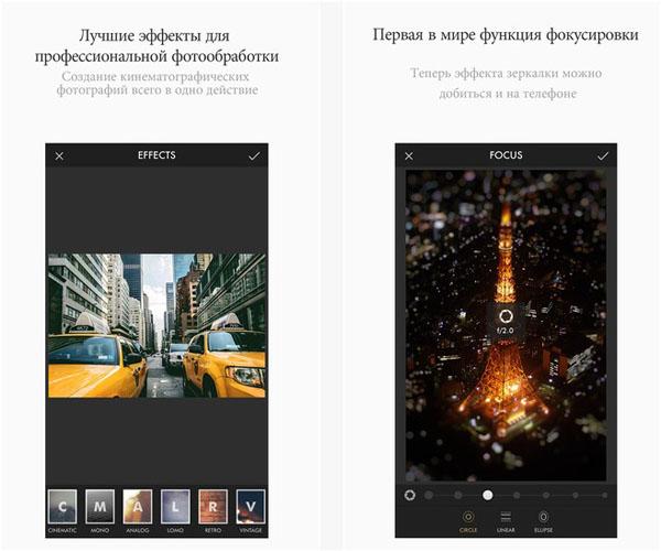 Обработанные ,с помощью редактора Fotor, фотографии