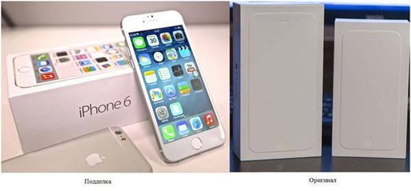 Коробки от оригинального iPhone 6 и от поддельного