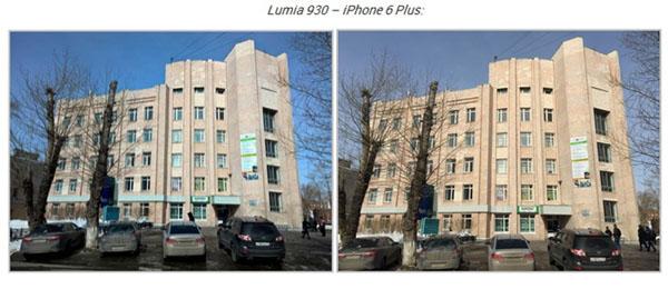 Сравнение фотографий ,сделанных в солнечный день камерами iPhone 6 Plus и Lumia 930