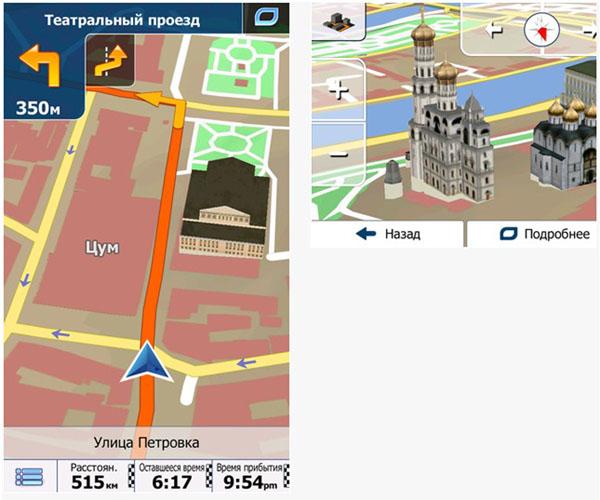 Приложение igo и карта Москвы