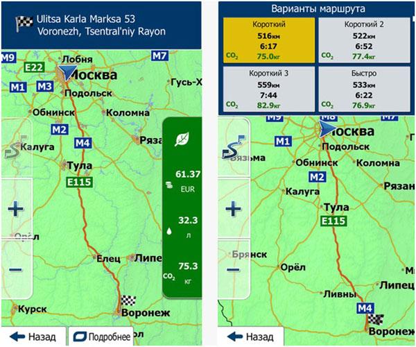 Приложение igo и карта России