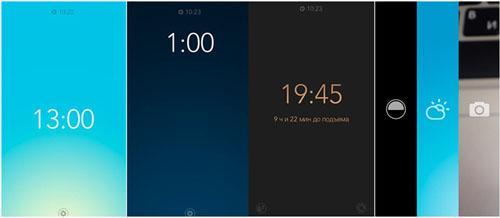 Изменение фона приложение Rise Alarm Clock при смене дня и ночи