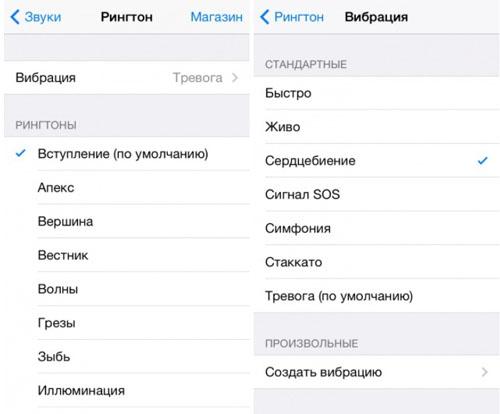 iPhone 6 меню