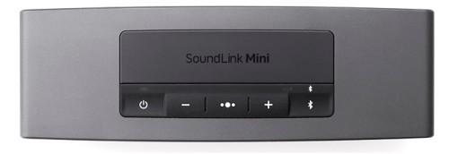 Кнопки регулирования громкости Sound Link Mini 2