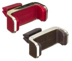 Шоколадный и красный цвет автодержателя DashCrab