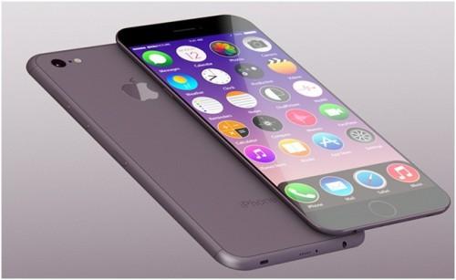Очень тонкий iPhone 7