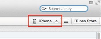 Окно приложения iTunes на компьютере