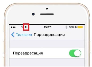 Верхний край дисплея iPhone