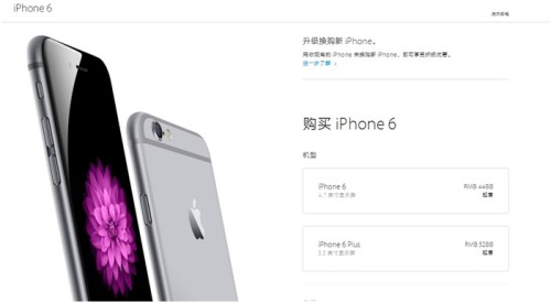 Расценки на iPhone 6 и iPhone 6 Plus в Китае