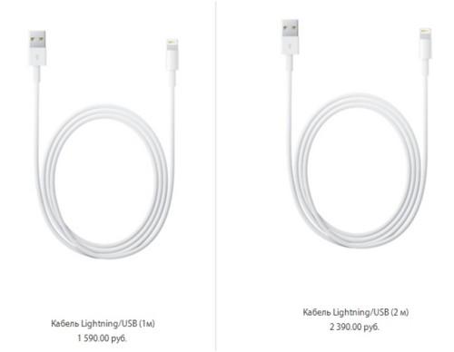 Lightning - кабель USB