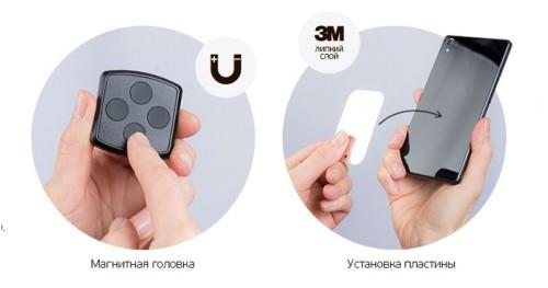 Установка магнитной пластины на iPhone 6