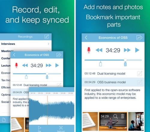 Приложение eXtra Voice Recorder и его меню