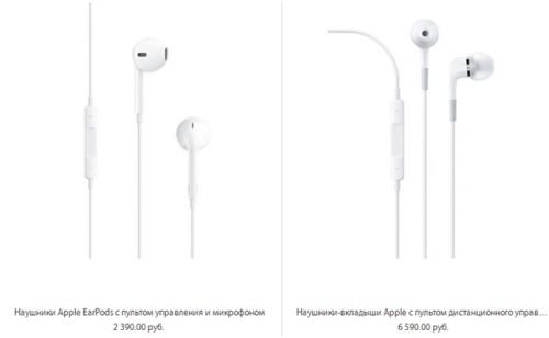 Наушники iPhone оригинальные