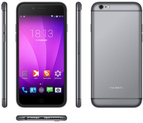 Вид спереди, сбоку, сверху и сзади смартфона iX-maxi