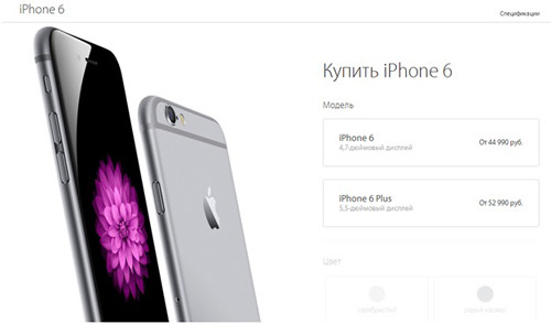 Цена на iPhone 6 и iPhone 6 Plus