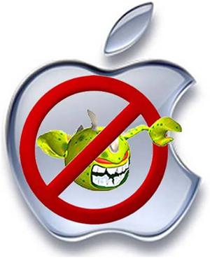 Антивирус логотип