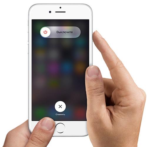 """""""Выключите"""" iPhone"""