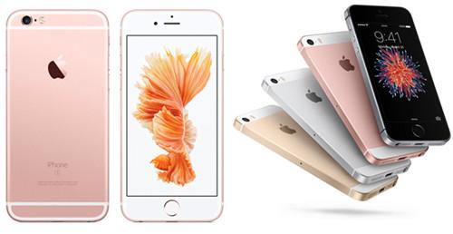 iPhone 6S, iPhone 6SE