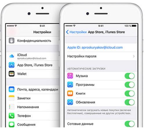Меню настройки - App Store