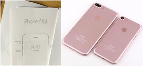 Коробка от телефона и iPhone