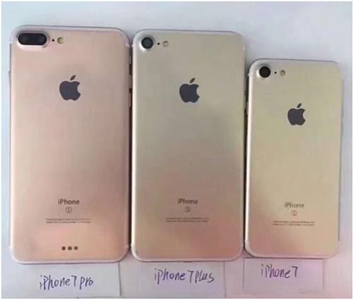 Модификации iPhone