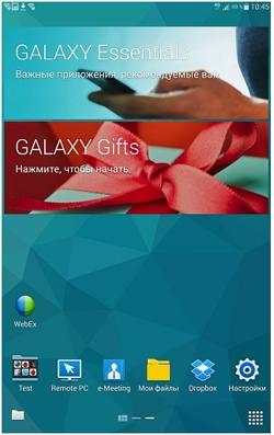 Системное меню Samsung