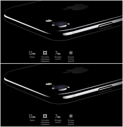 iPhone 7 Семка на камеру