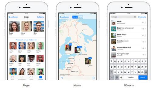 Снимки экранов - альбомы и карты
