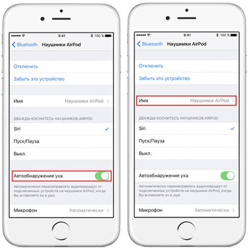 Раздел Bluetooth и настройкаAirPods