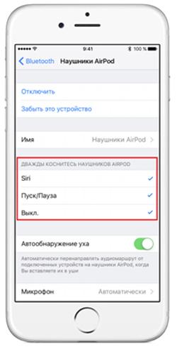 Меню настройки iPhone, раздел Bluetooth
