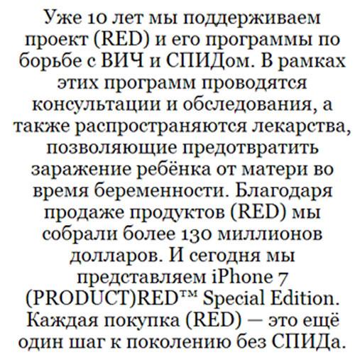 Проект RED